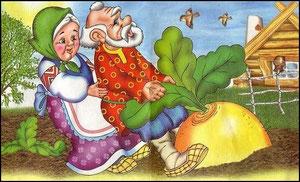 Бабка за дедку, дедка за репку