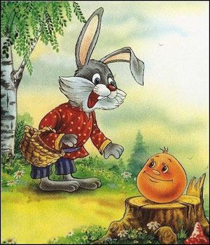 "Заяц: ""Колобок, я тебя съем!"""