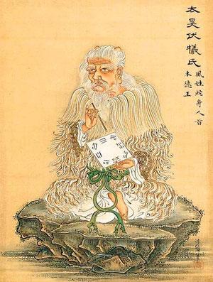 Fuxi et les Huit Trigrammes, XVIIIe siècle.  Encre et couleurs sur soie.  Un volume en paravent.  Paris, BnF, Manuscrit orientaux