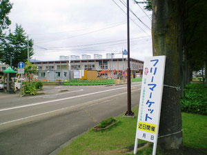 The depth is Arai E-School whose ground is leveled now.