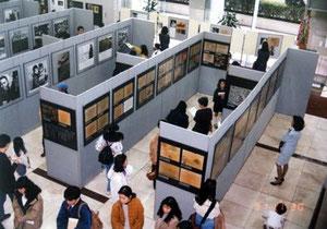 1991年開催「テレジン 幼い画家たち展」東京新宿展会場内風景