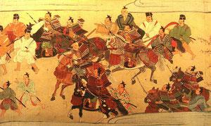 Samurai Muromachi (1538).