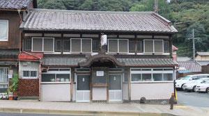 江戸時代には始まっていた、小町湯