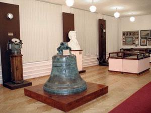 Фото с сайта: http://museum.kolasc.net.ru/foto/Img_7996.jpg