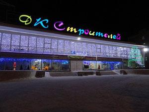 Фото с сайта: http://www.muagdk.ru