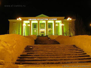 Фото с сайта: http://kinoman.opentown.ru/news/?n=12071