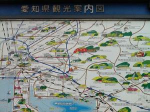 愛知県観光案内図
