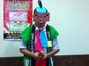 博多にわか熊丸満氏