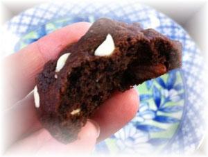 リッチトリプルチョコ&ピーカンナッツクッキー