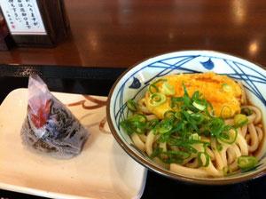 筑後市丸亀製麺