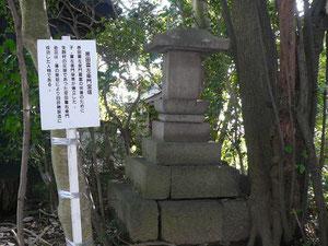 原田喜左衛門の墓