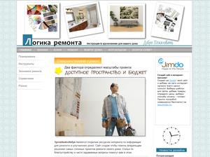 Сайт создан на Jimdo