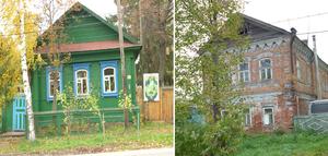 Дома братьев Шароновых