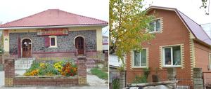 Обновленные дома улицы
