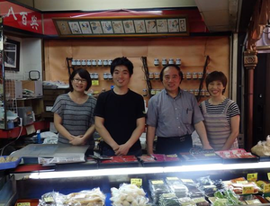 pickle shop family