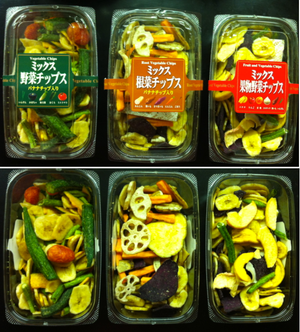 野菜 チップス