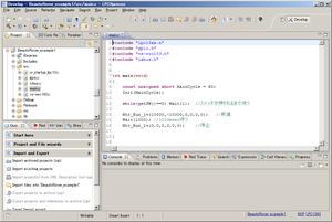 ビュートローバーのC言語開発環境