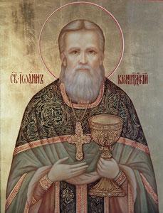 Святой праведный Иоанн Кронштадский.