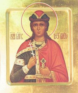 Святой благоверный князь Глеб.