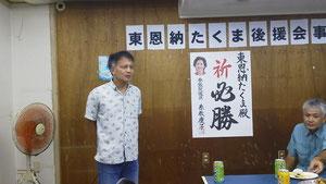 沖縄生物多様性ネットワーク 吉川秀樹さん