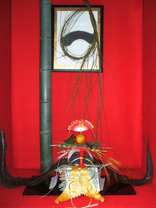 還暦蓬萊飾り 一 水谷宗雅筆