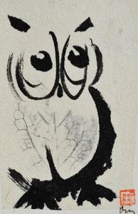 Eule/6,5x10,3 cm/ sumi-e u. Blattdruck/ ID: U103-3871