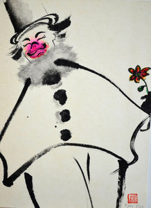Clown mit Blume/ 1980/24,4x35,0cm/ID: X134-1612