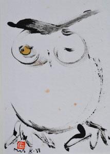 Eule/1987/10,8x15,5 cm/ ID: R118-2244,1