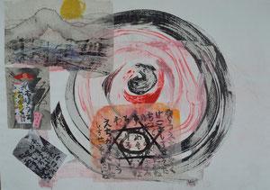 Zen-Kreis, Abstraktion, Collage/86,5x62,5/7S60-0884