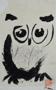 Eule/6,6x10,4 cm/sumi-e u. Blattdruck/ ID: U96-3864