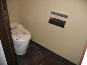 トイレ リモコンをご覧ください。スティック型です。