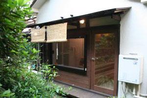 横浜菊名浴室改修