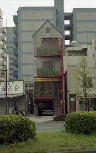 横浜新京ビル