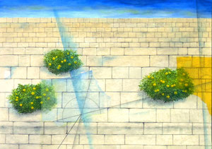 Wailing Wall W515×D364㎜