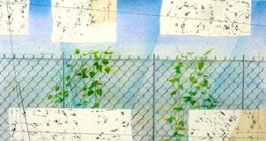 Layered Landscape(ノート・フェンス) W500×D270㎜