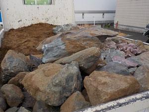 庭石の撤去・運搬
