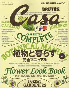 CASA BRUTUS - JAPAN < MAGNETIK TURQUEY - MARCH 2014