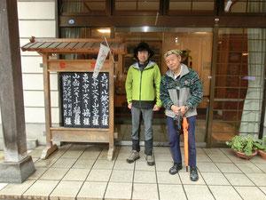 大友屋旅館前土曜の宿泊はスキー関係が3グループ