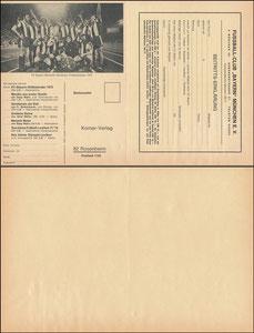 Mannschaftskarte 1972, Komar, Klappkarte