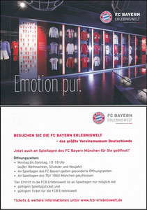 Bayern Erlebniswelt, 2013, 'Emotion Pur', Trikotwand