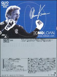 Kahn, 2003, Noloan, Telefonkarte Japan 3