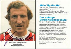 Schwarzenbeck, 1978, Bayern-Versicherung