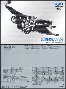 Kahn, 2003, Noloan, Telefonkarte Japan 2