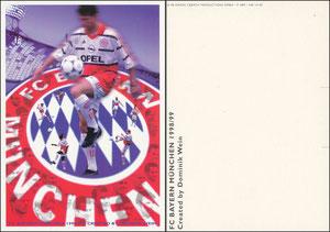 Postkarte, 1998, Künstlerkarte 'Dominik Wein' A6