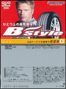 Kahn, 2003, Bridgestone, Telefonkarte Japan 2