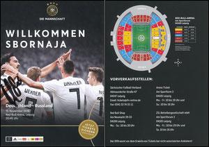 DFB, 2018, Ankündigungskarte 'Deutschland-Russland', bedruckte Rückseite, signiert Hummels im Mai 2019