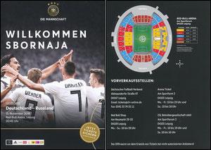 DFB, 2018, Ankündigungskarte 'Deutschland-Russland', bedruckte Rückseite