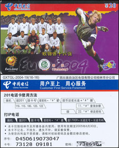 Kahn, 2004, China Telekom, chin. Telefonkarte