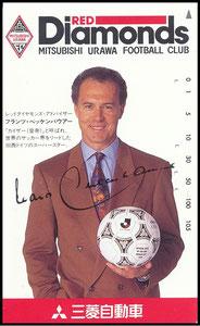 Beckenbauer, 1995, Urawa Red Diamonds, japanische TK