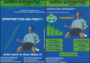 Ballack, 2006, Wetten Schwechat